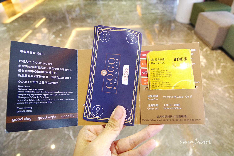 2018-1005-GOGO Hotel 市政館-09.jpg