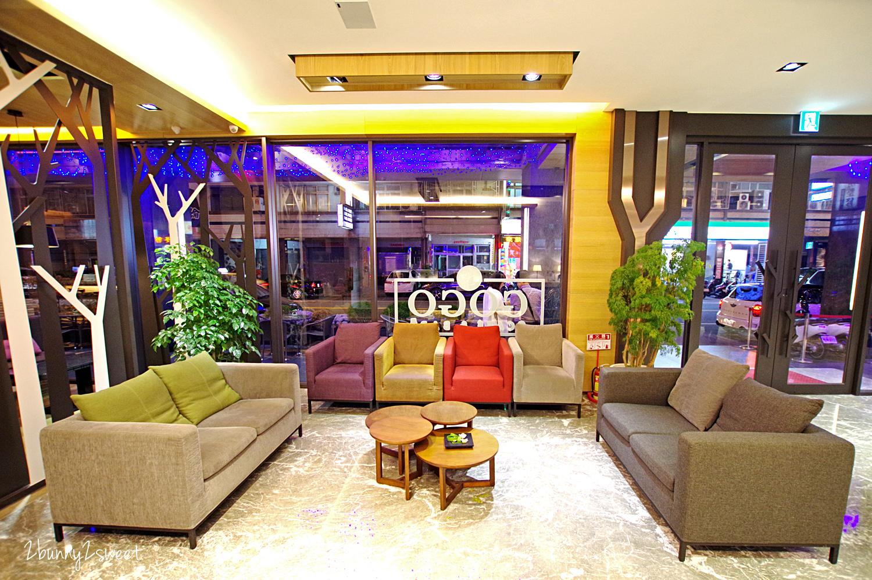 2018-1005-GOGO Hotel 市政館-08.jpg