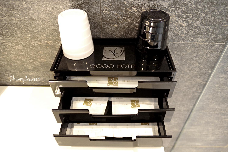 2018-1005-GOGO Hotel 市政館-31.jpg