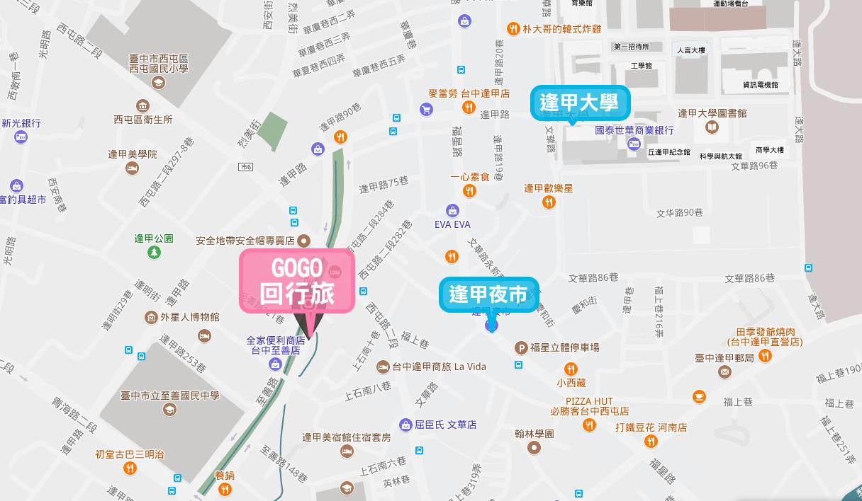 2018-1007-GOGO Hotel 逢甲館-24