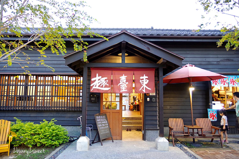 2018-0921-鐵花村-11.jpg