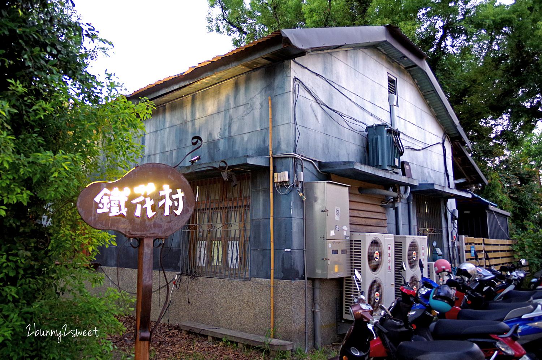 2018-0921-鐵花村-13.jpg