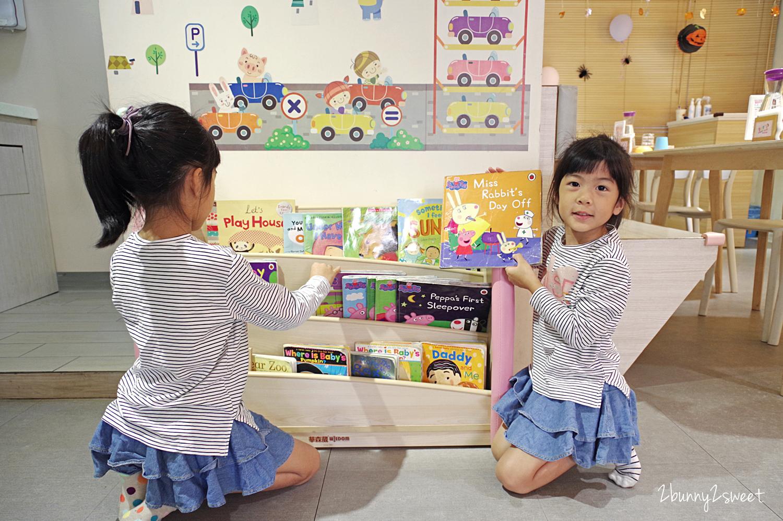 2018-1021-Baby Wonderland 親子餐廳-19.jpg