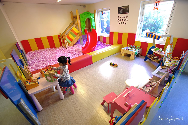 2018-1021-Baby Wonderland 親子餐廳-21.jpg