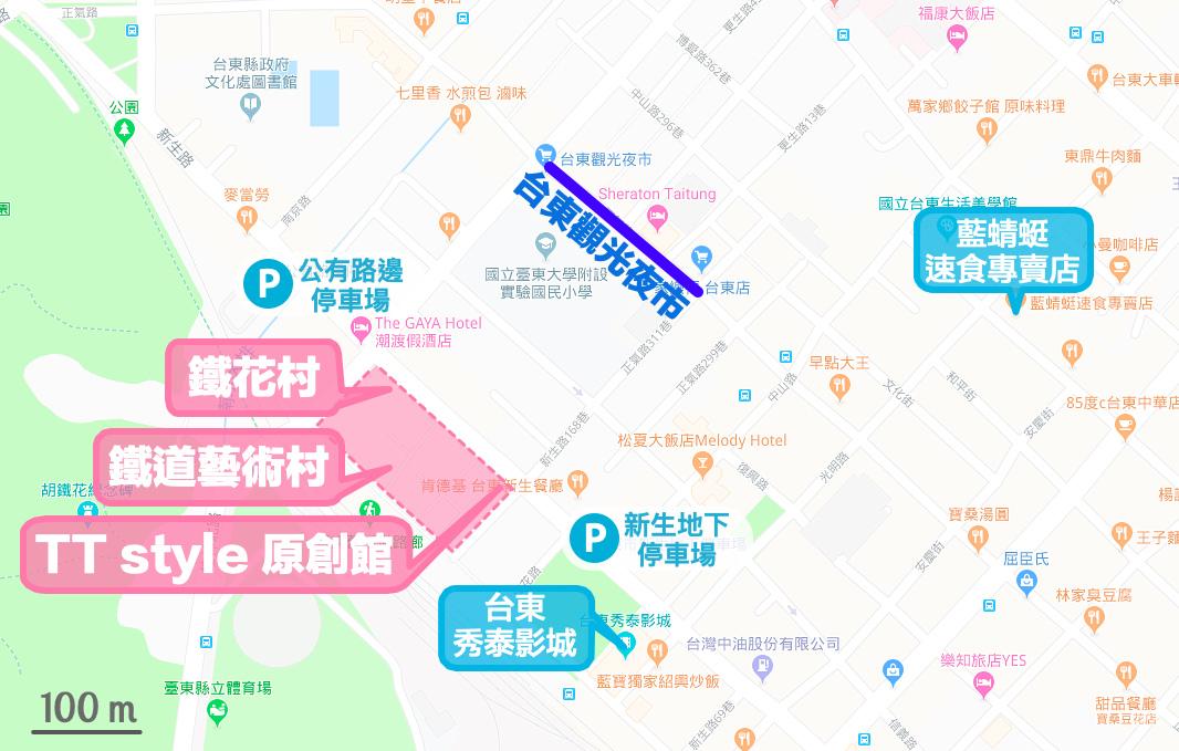 2018-0921-鐵花村-21