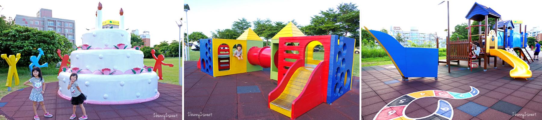 台東兒童公園