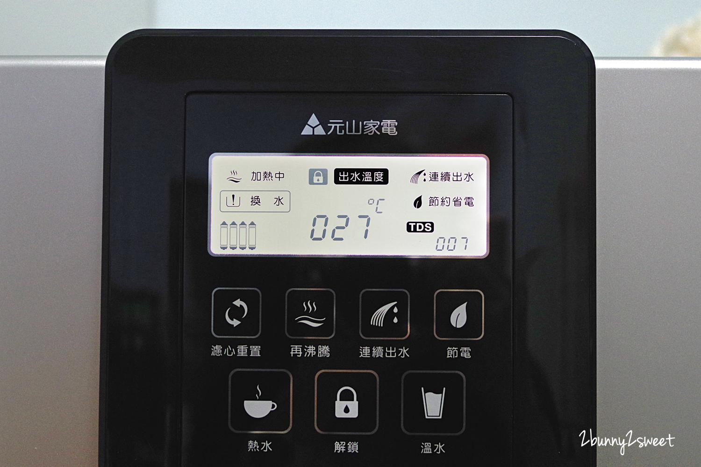 2018-1217-元山淨飲機-15.jpg