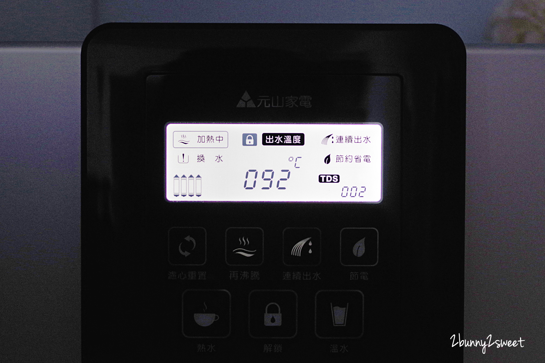 2018-1217-元山淨飲機-17.jpg