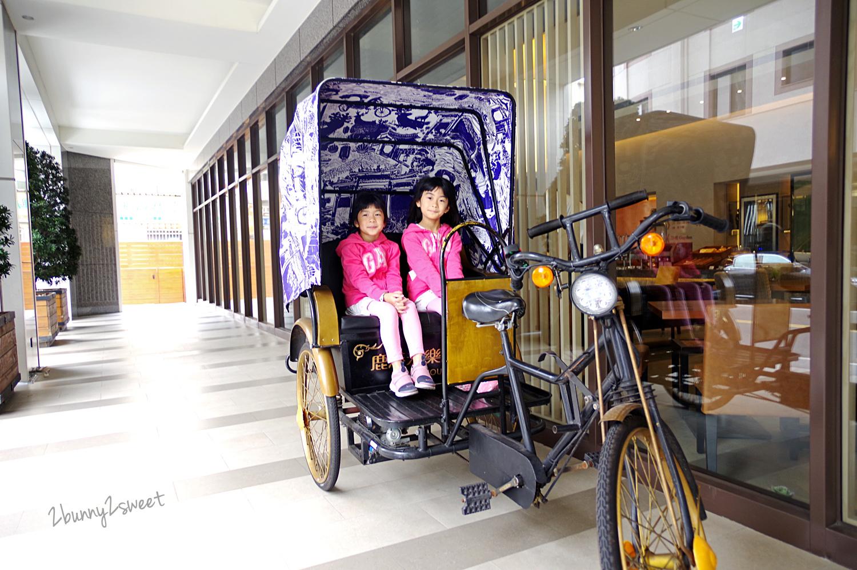 2018-1230-鹿港永樂酒店-01.jpg