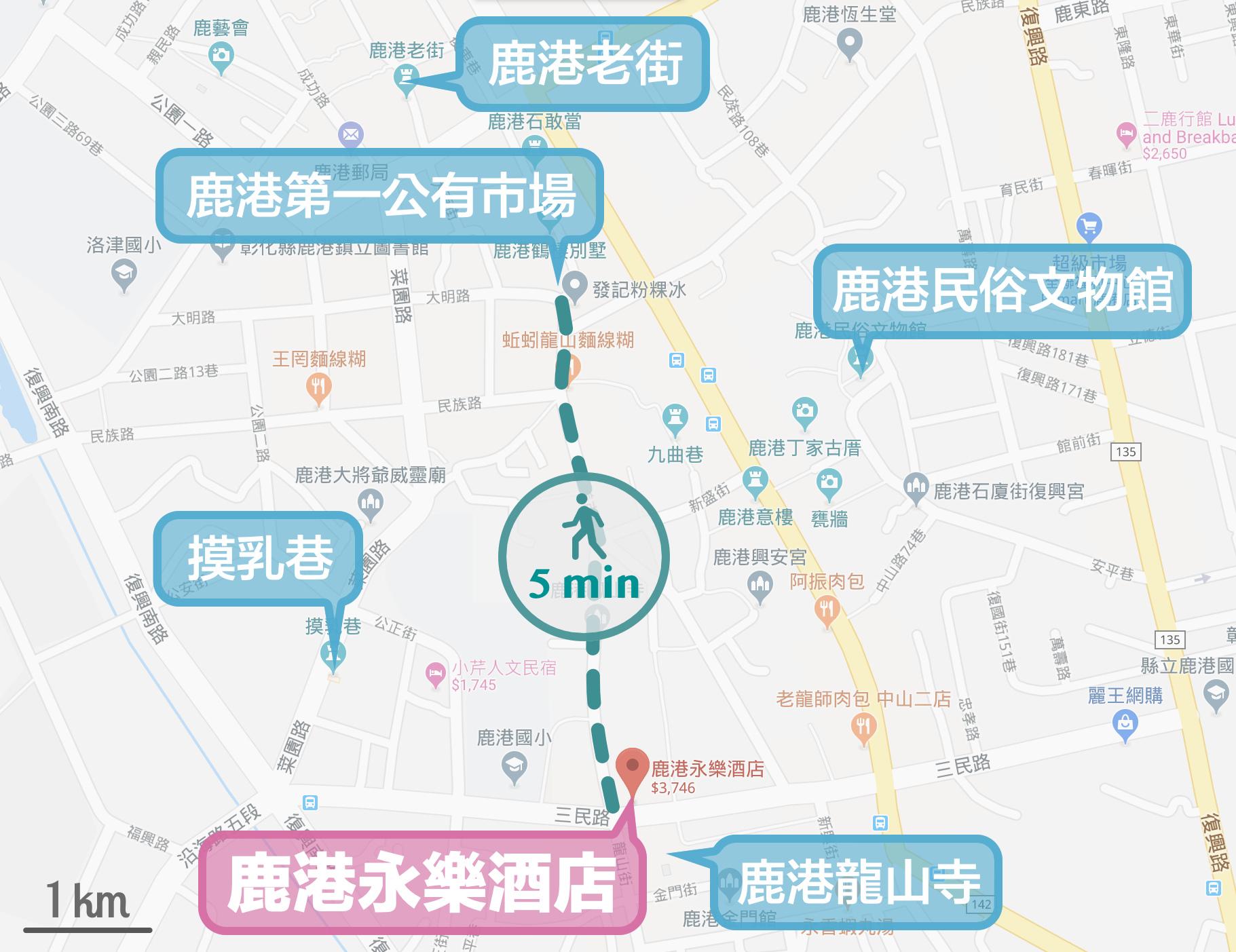 2018-1230-鹿港永樂酒店-47