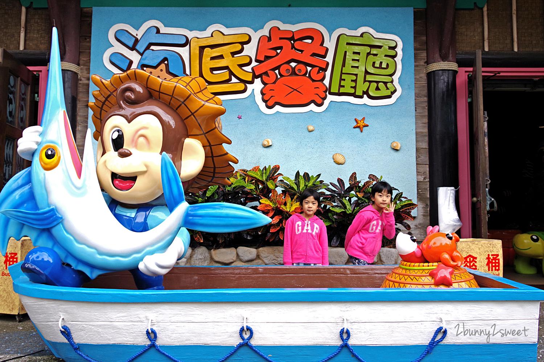 2019-0106-漢聲租車六福村-45.jpg