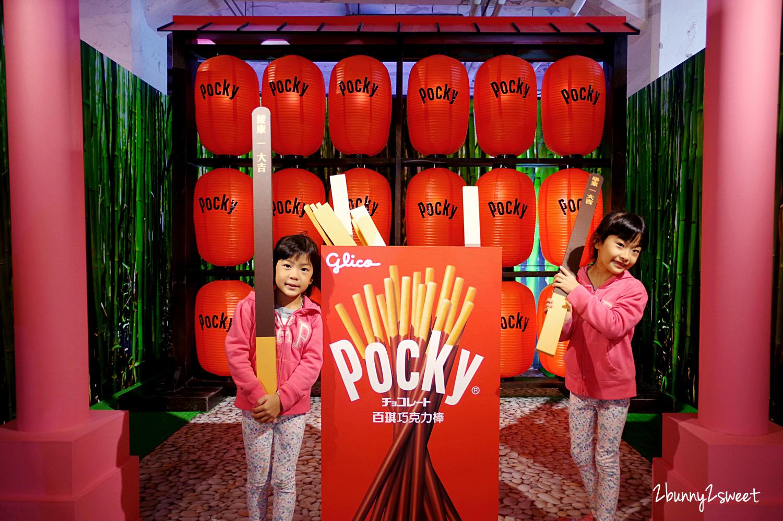 2019-0113-玩美攝影棚 x Pocky-13.jpg