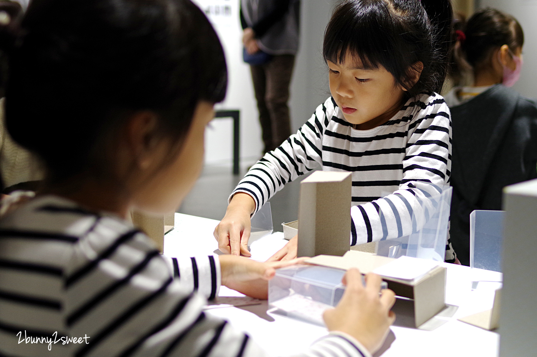 2019-0121-小小建築師 創藝沙雕&安藤忠雄工作坊-33.jpg