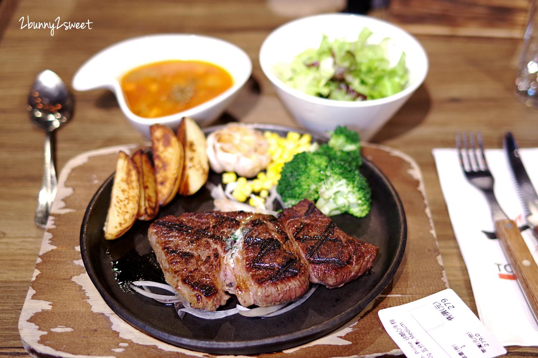 2019-0123-TOTSUZEN steak-30.jpg