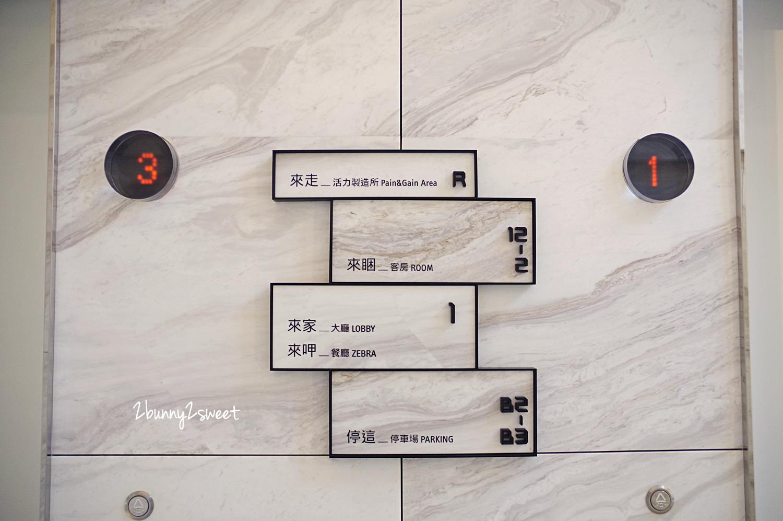 2019-0126-台中大毅老爺行旅-72.jpg