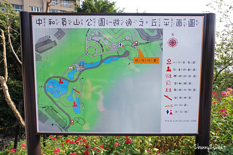 2019-0207-中和員山公園-03.jpg