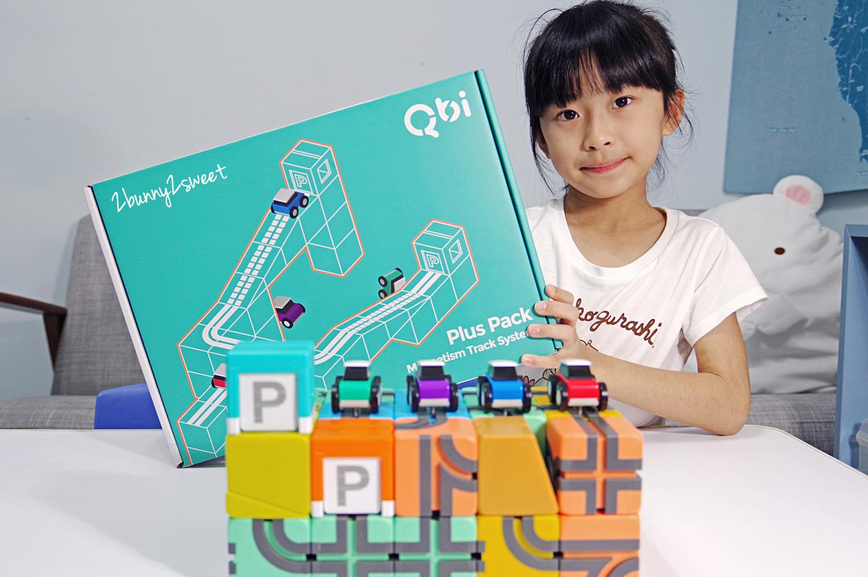 Qbi-01.jpg