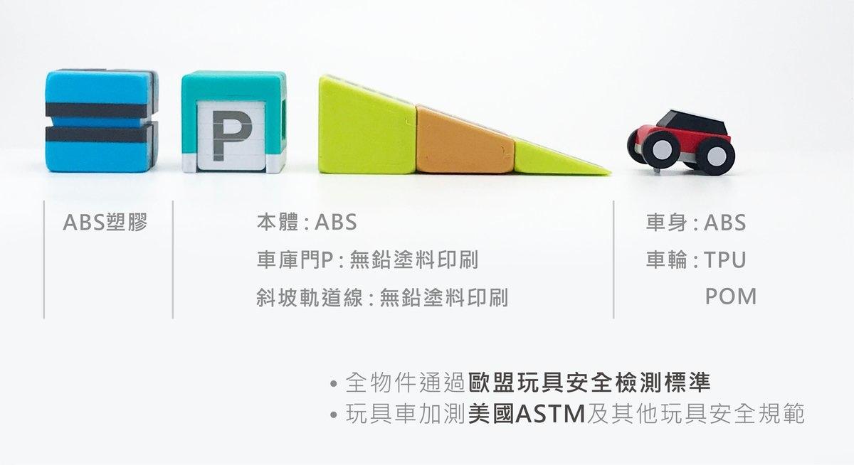asset_75908_image_big