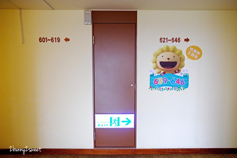2019-0209-渴望會館-51.jpg