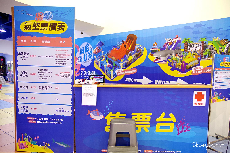 2019-0224-海底總動員氣墊床樂園-47.jpg