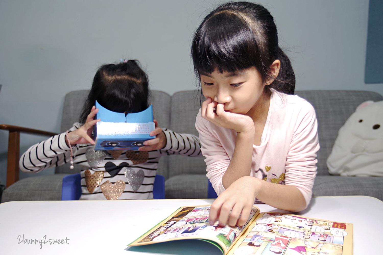 巧連智超級小學生進階版-11.jpg