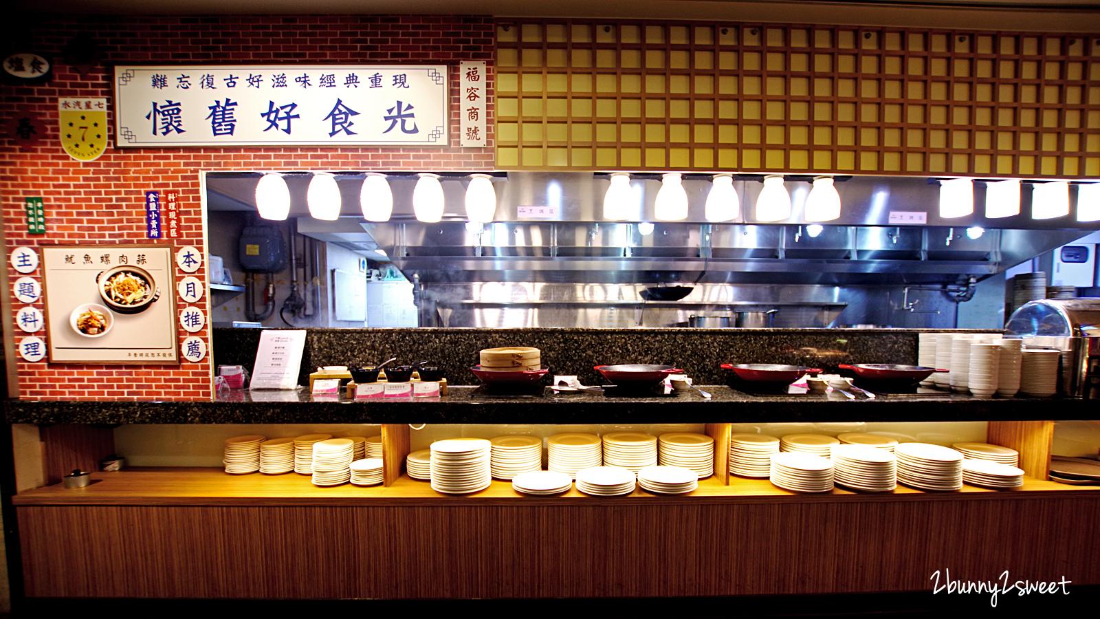 2019-0227-福容台北一館田園餐廳-39.jpg