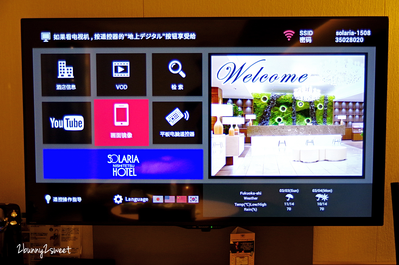 2019-0303-Solaria Hotel-35.jpg
