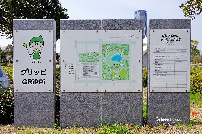2019-0305-島城中央公園-30.jpg