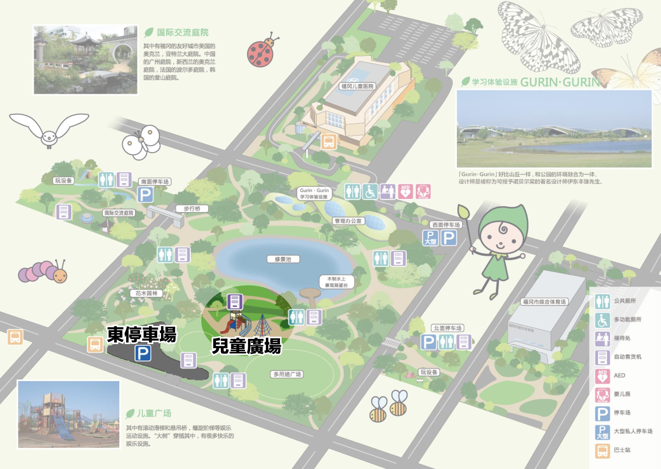 2019-0305-島城中央公園-34