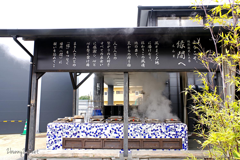 2019-0302-ェンマ緣間 地獄蒸料理-04.jpg