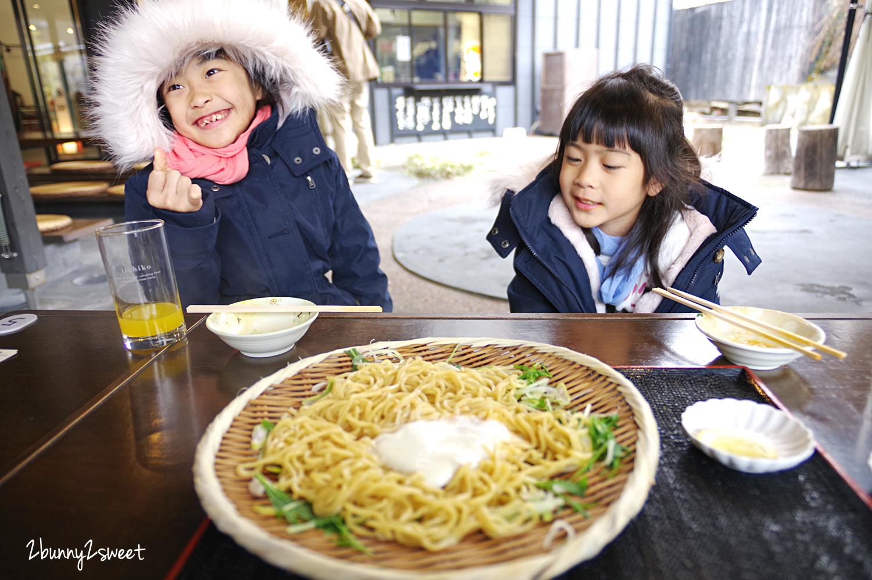 2019-0302-ェンマ緣間 地獄蒸料理-32.jpg