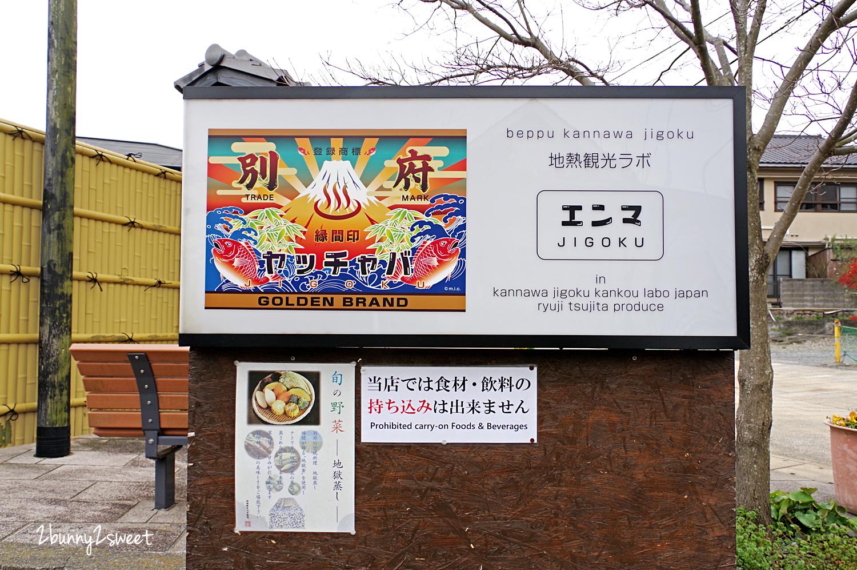2019-0302-ェンマ緣間 地獄蒸料理-43.jpg