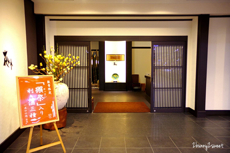 2019-0301-杉乃井ホテル-21.jpg