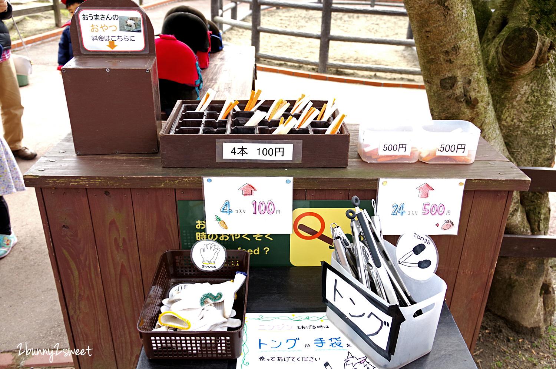 2019-0302-九州自然野生動物園-05.jpg