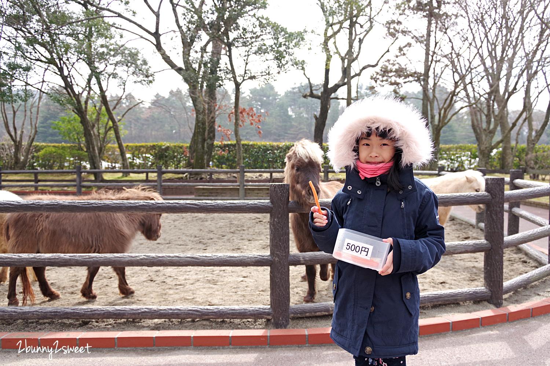 2019-0302-九州自然野生動物園-06.jpg
