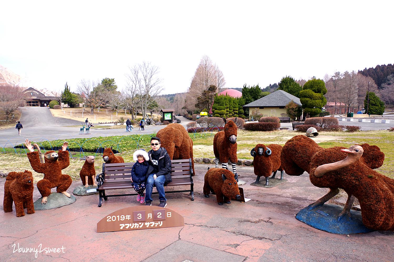 2019-0302-九州自然野生動物園-11.jpg
