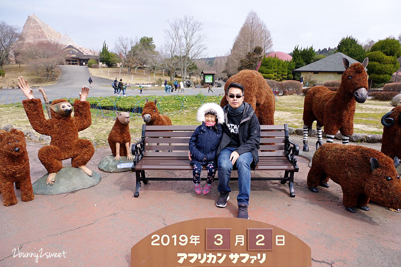 2019-0302-九州自然野生動物園-12.jpg