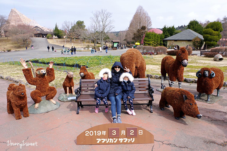 2019-0302-九州自然野生動物園-13.jpg