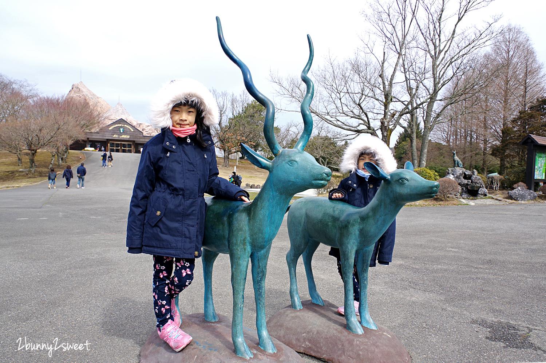2019-0302-九州自然野生動物園-14.jpg
