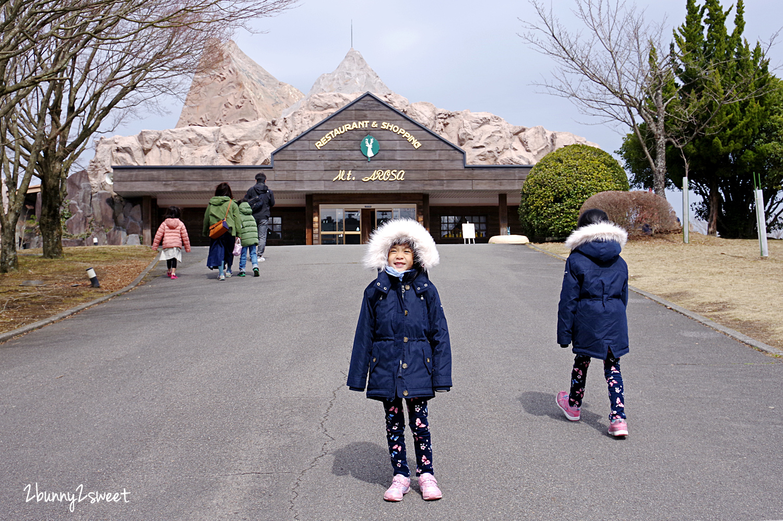 2019-0302-九州自然野生動物園-15.jpg
