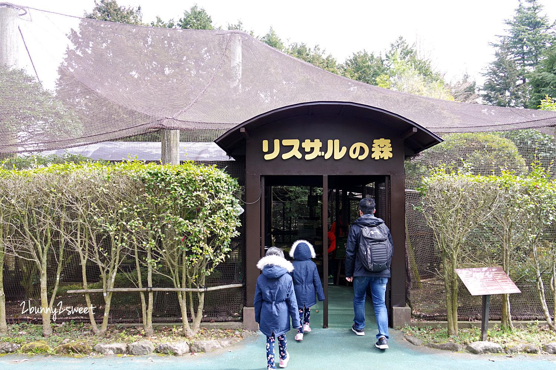 2019-0302-九州自然野生動物園-21.jpg