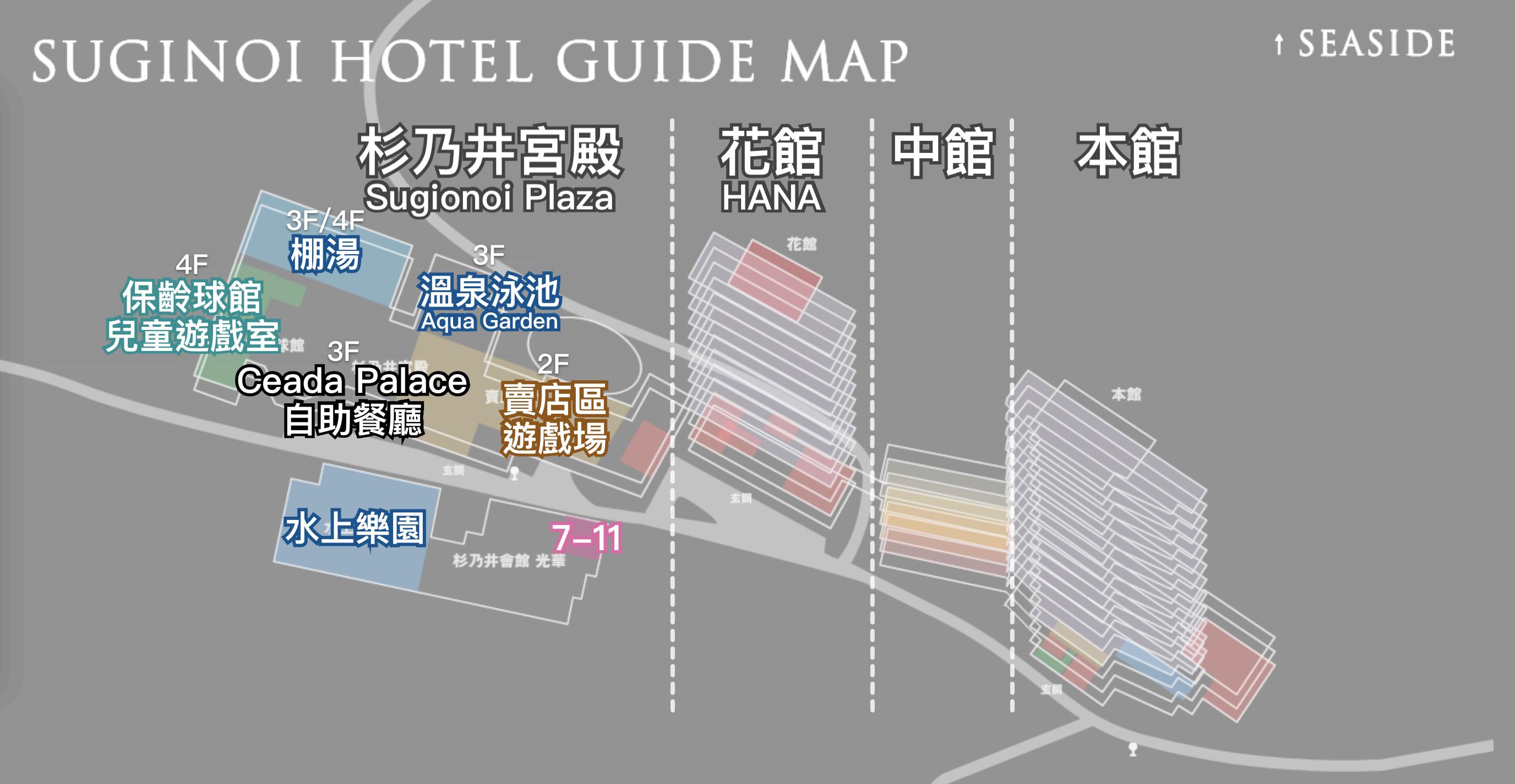 2019-0301-杉乃井ホテル-78