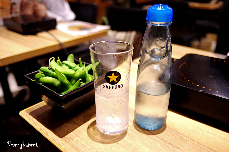 2019-0303-博多もつ鍋 おおやま-01.jpg