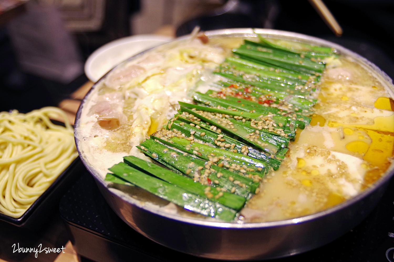 2019-0303-博多もつ鍋 おおやま-04.jpg