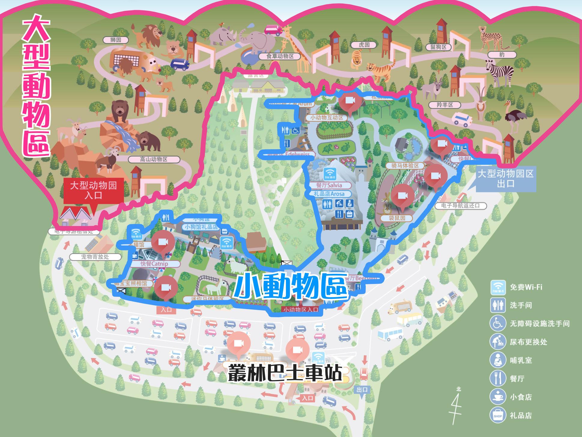 2019-0302-九州自然野生動物園-55