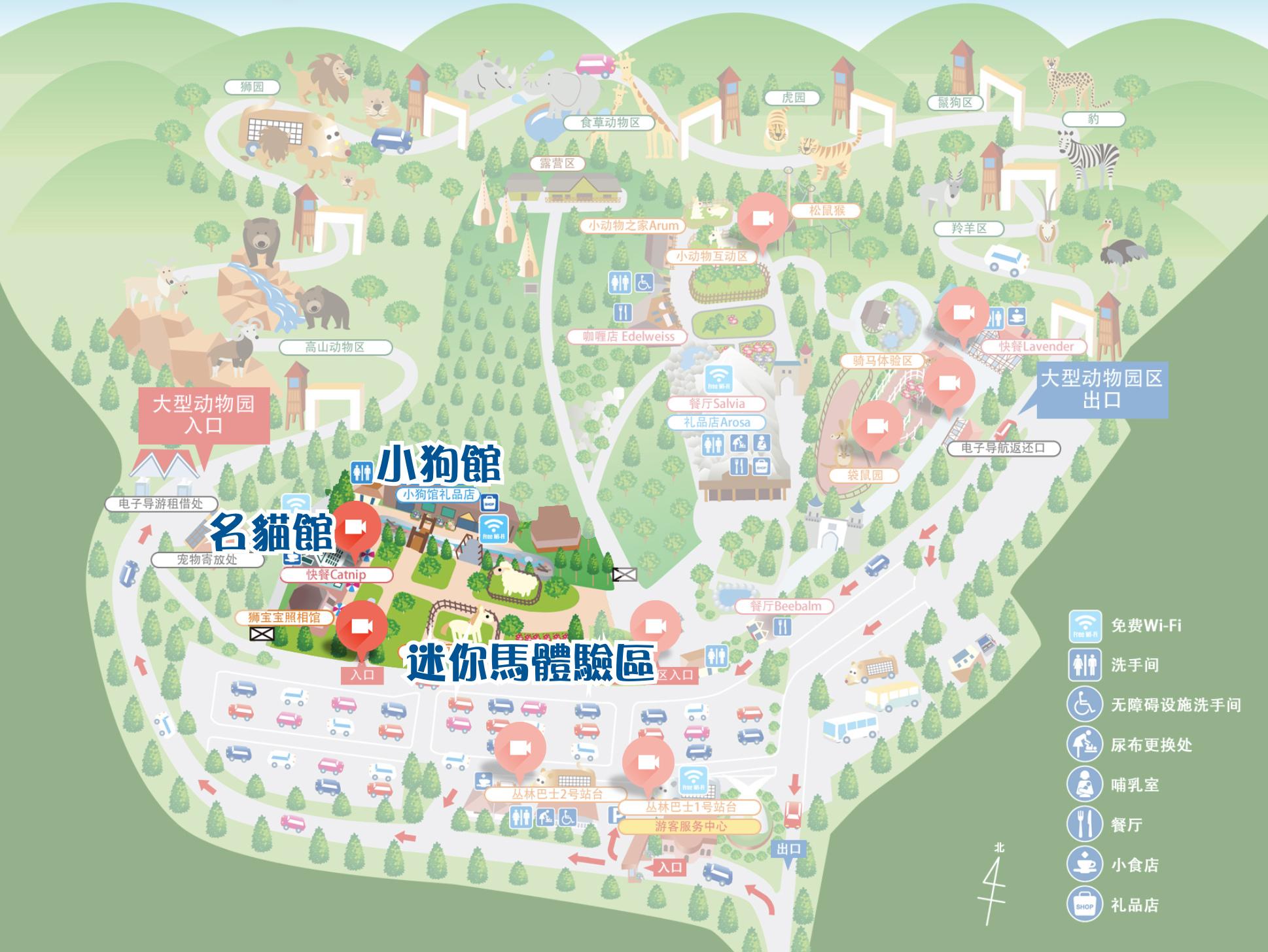 2019-0302-九州自然野生動物園-56