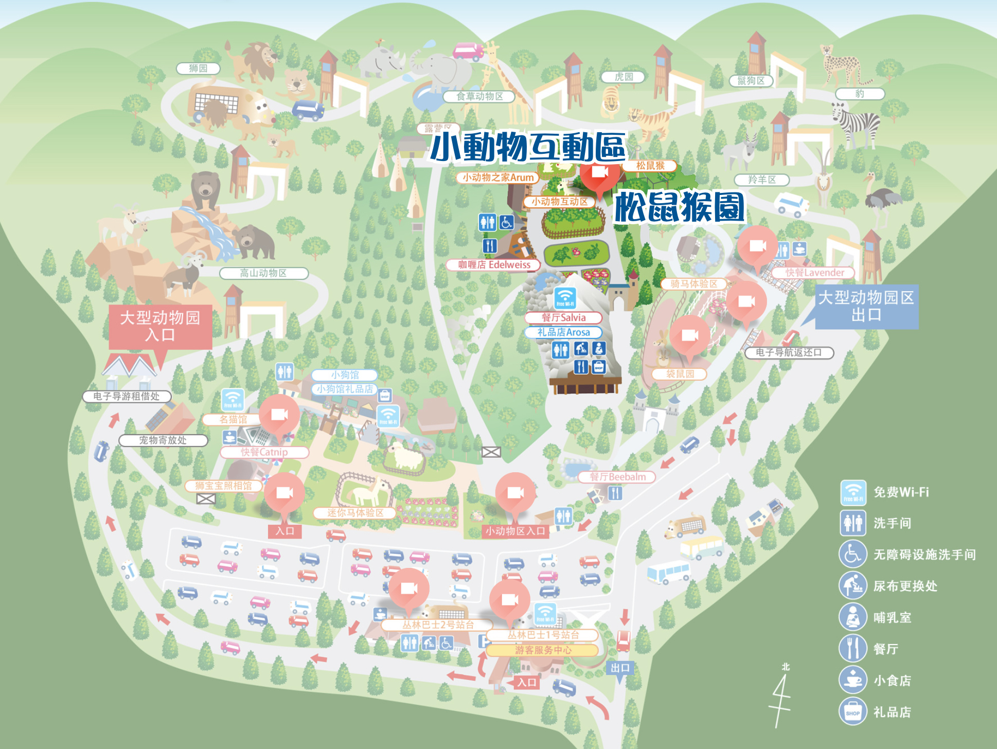 2019-0302-九州自然野生動物園-57