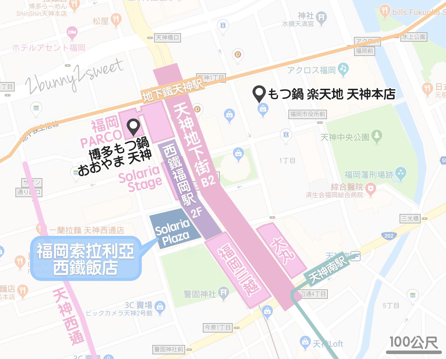 2019-0303-博多もつ鍋 おおやま-09