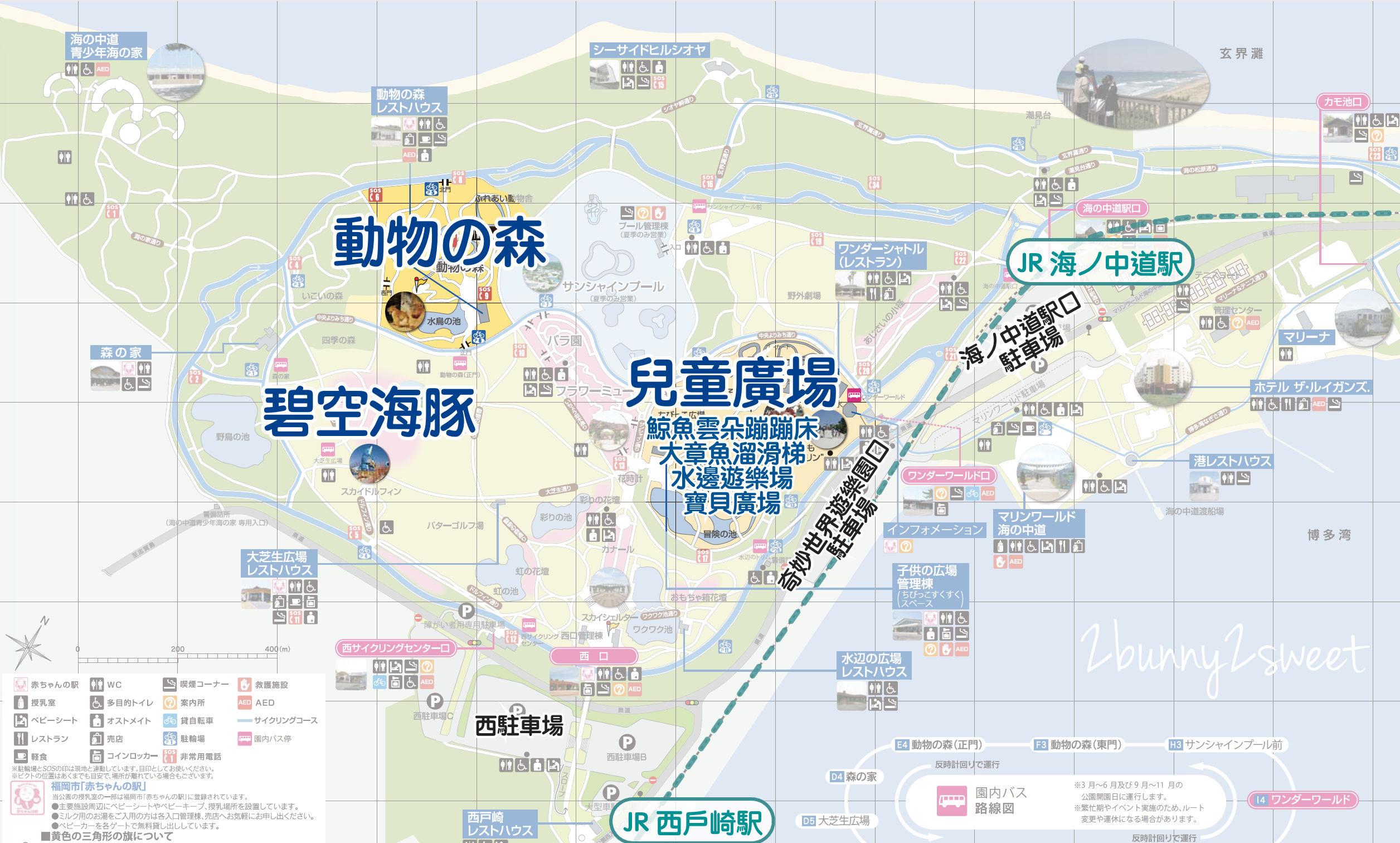 2019-0305-海の中道海浜公園-83