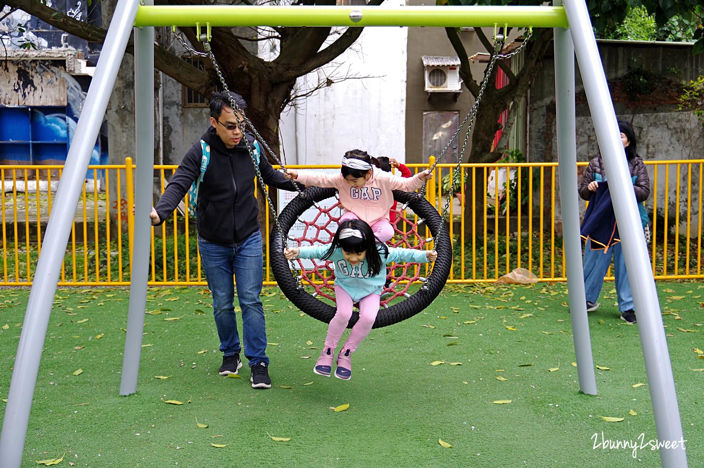 2019-0331-淡水觀潮廣場共融公園-11.jpg